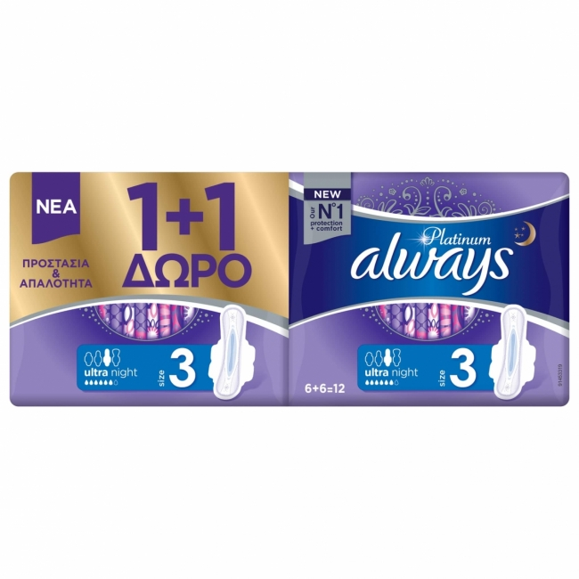 Always Platinum Ultra Night Size 3 x 6 Tεμάχια(1+1) Δώρο