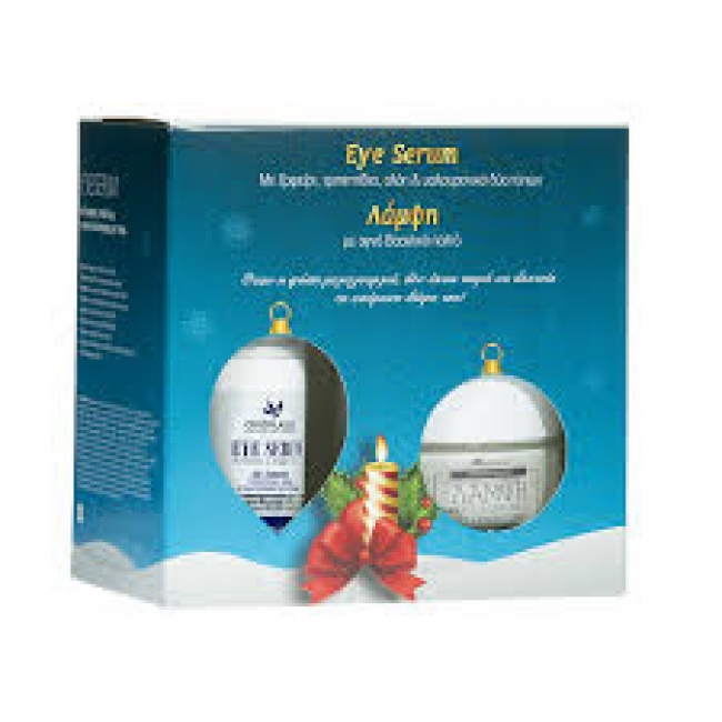 Anaplasis Gift Box XMas Eye Serum Puffiness & Dark Circles Με Ζαφείρι 15 ml & Κρέμα Ημέρας 50 ml