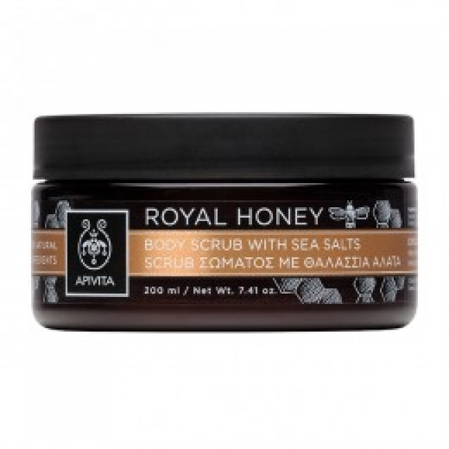 Apivita Royal Honey Body Scrub Sea Salts Με Θαλάσσια Άλατα & Μέλι, 200ml