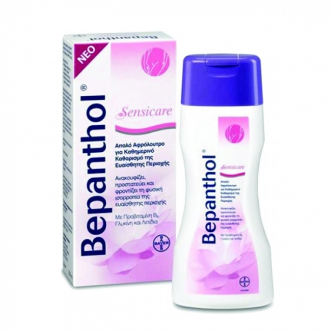 BEPANTHOL SENSICARE INTIMATE WASH 200ML
