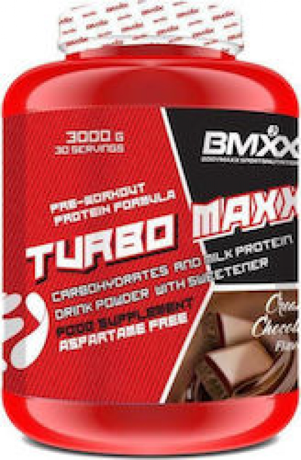 BMXX Turbo Maxx 3000gr Βανίλια