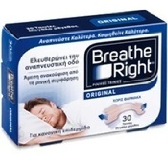 Breathe Right Original Medium 30 Τεμάχια
