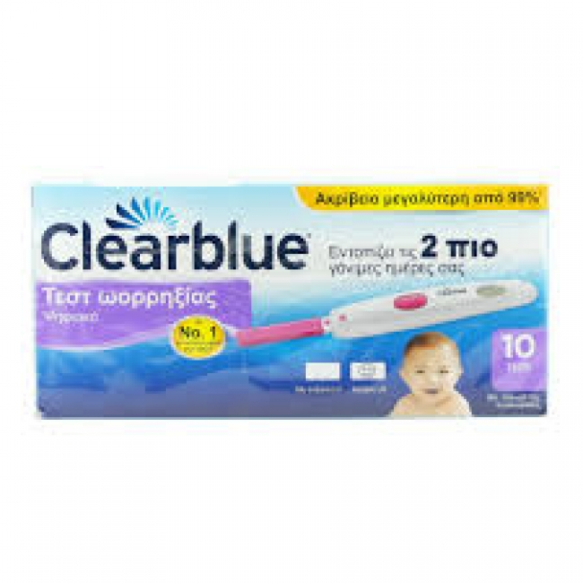 Clearblue Digital Ψηφιακό Τεστ Ωορρηξίας 10 Τεμ.