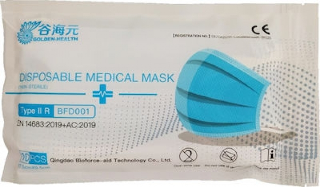 Golden-Health Disposable Medical Mask 3-ply Type IIR BFD001, 10τεμάχια 17,5cm x 9.5cm