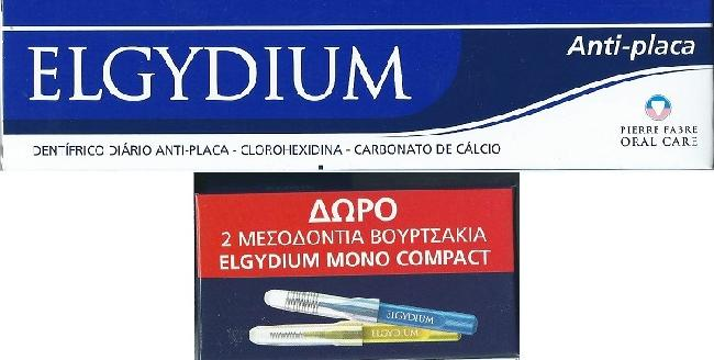 Elgydium Antiplaque Jumbo , 100ml