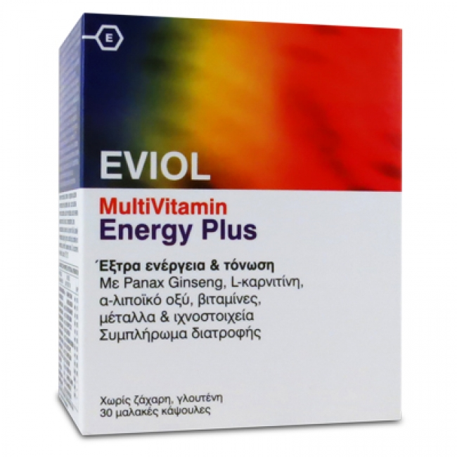 Eviol MultiVitamin Energy Plus  - Ενέργεια & Τόνωση, 30 soft caps
