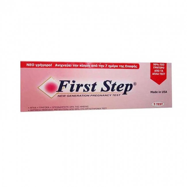 First Step Pregnancy Test Mονό
