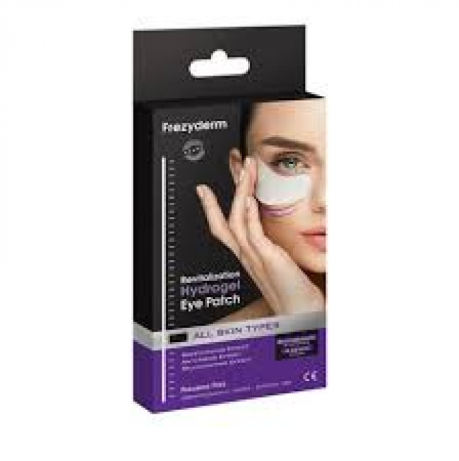 Frezyderm Revitalization Hydrogel Eye Patch , 8 Τεμάχια