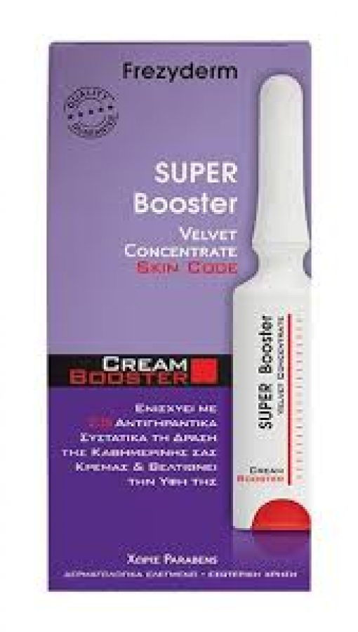 Frezyderm Super Booster Skin Code Cream Booster 5ml
