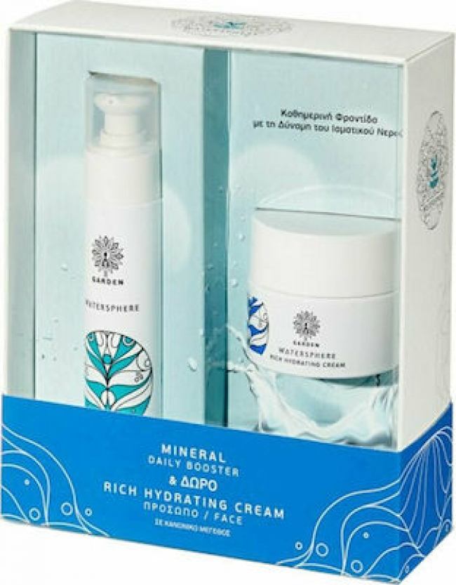 Garden Promo Watersphere Mineral Daily Booster 50ml & Δώρο Watersphere Rich Hydrating Cream 50ml