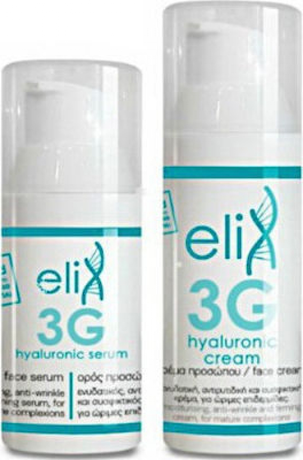 Genomed Elix 3G Hyaluronic Face Serum 30ml ΔΩΡΟ Elix 3G Hyaluronic Face Cream 50ml