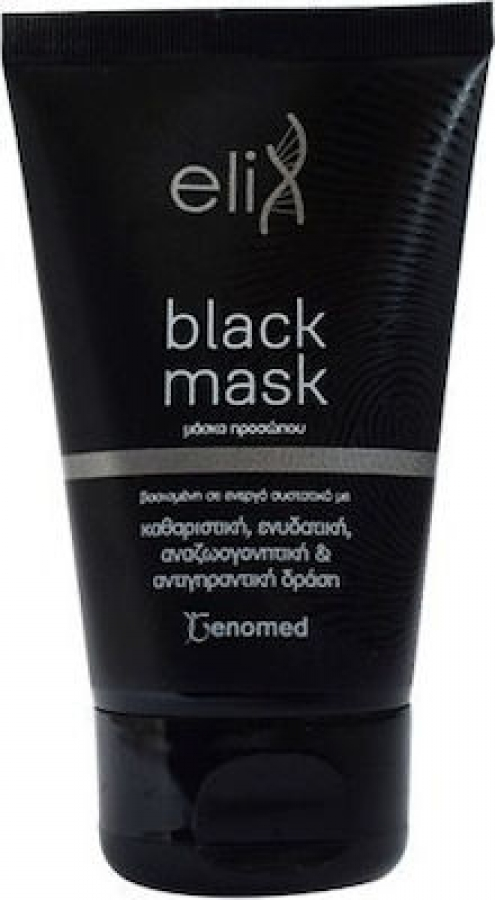 Genomed Elix Black Mask 50ml