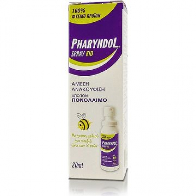 BioAxess Pharyndol Spray για Παιδιά 20ml