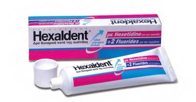 HEXALDENT TOOTHPASTE 75ML