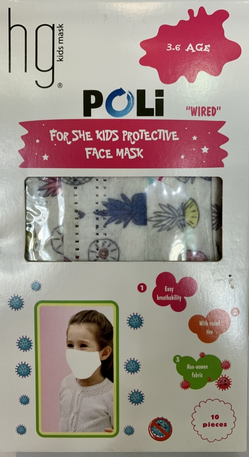 Hg Poli Protective Non-Wooven Face Mask for Girls 3-6 Years Old Ανανάδες Πολύχρωμοι, 10 pcs