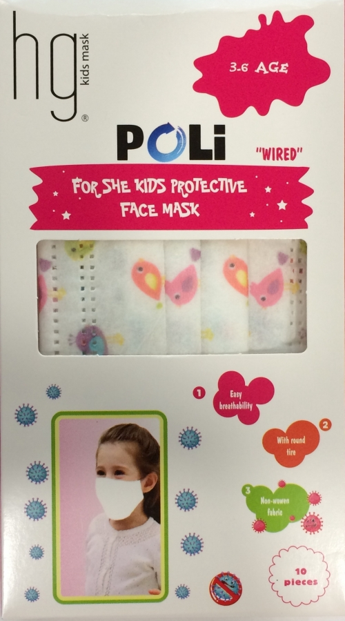 Hg Poli Protective Non-Wooven Face Mask for Girls 3-6ears Old Πουλάκια, 10 pcs