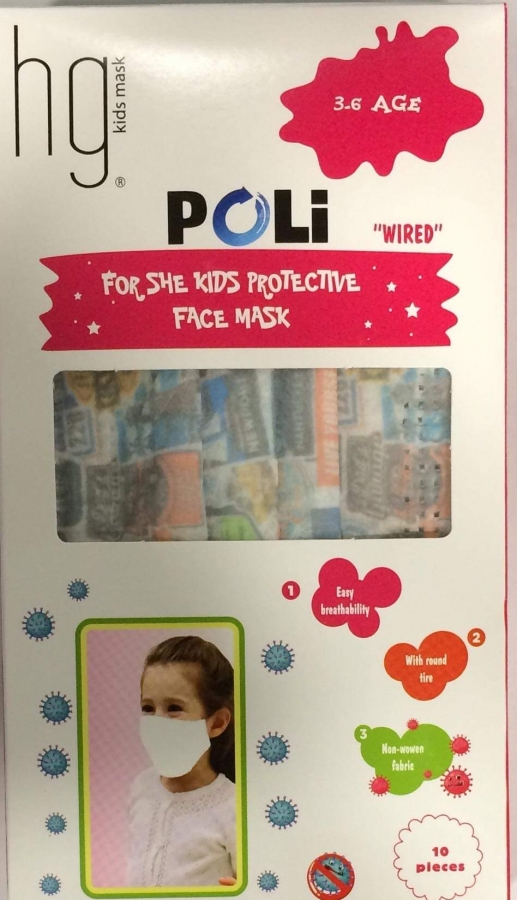 Hg Poli Protective Non-Wooven Face Mask for Girls 3-6ears Old Στάμπες, 10 pcs