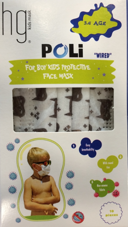 Hg Poli Protective Non-Woven 3-ply Face Mask for Boys 3-6 Years Old Μπάτμαν, 10 pcs