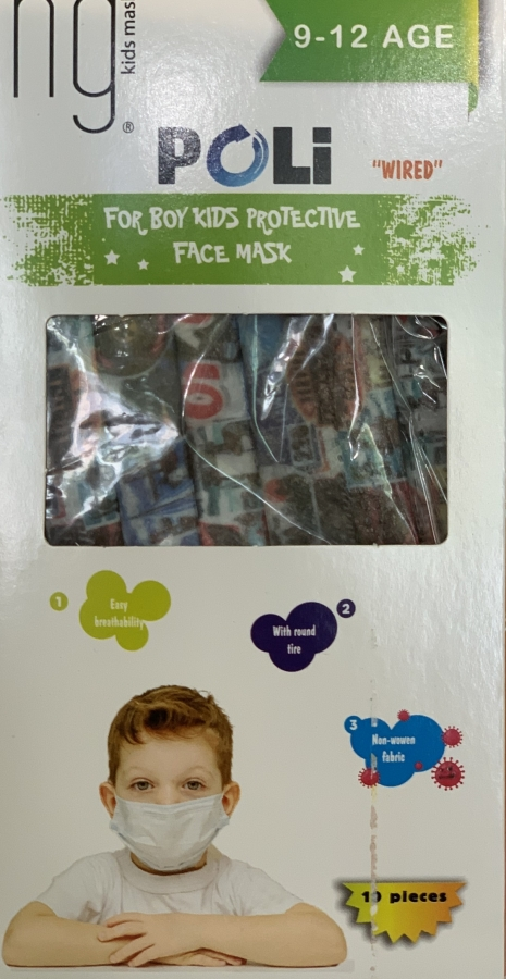Hg Poli Protective Non-Woven 3-ply Face Mask for Boys 9-12 Years Old Στάμπα 10 pcs