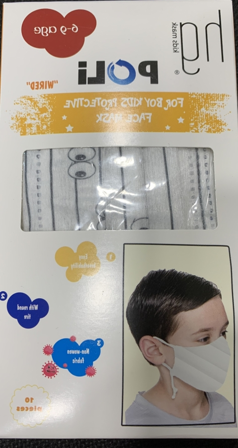 Hg Poli Protective Non-Woven 3-ply Face Mask for Boys 6-9 Years Old Ματάκια, 10 pcs