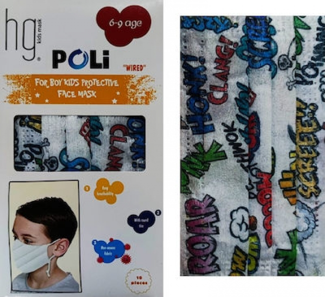 Hg Poli Protective Non-Woven 3-ply Face Mask for Boys 6-9 Years Old Graffitti , 10 pcs