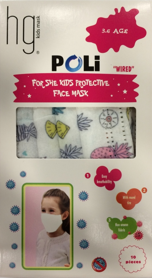 Hg Poli Protective Non-Woven 3-ply Face Mask for Girls 6-9 Years Old Πολύχρωμοι Ανανάδες, 10 pcs