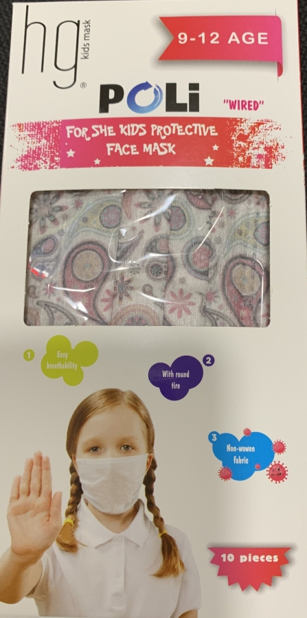 Hg Poli Protective Non-Woven 3-ply Face Mask for Girls 9-12 Years Old, Καφέ Σχέδιο 10 pcs