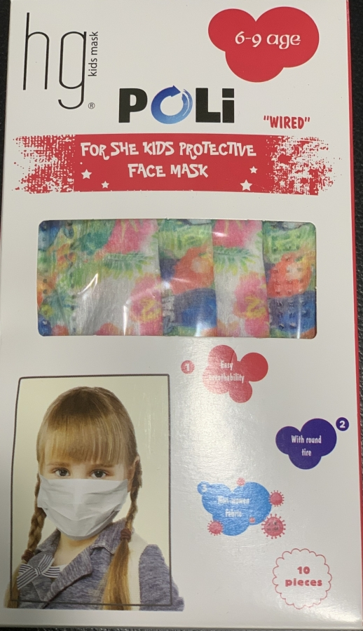Hg Poli Protective Non-Woven 3-ply Face Mask for Girls 6-9 Years Old Παπαγάλος, 10 pcs