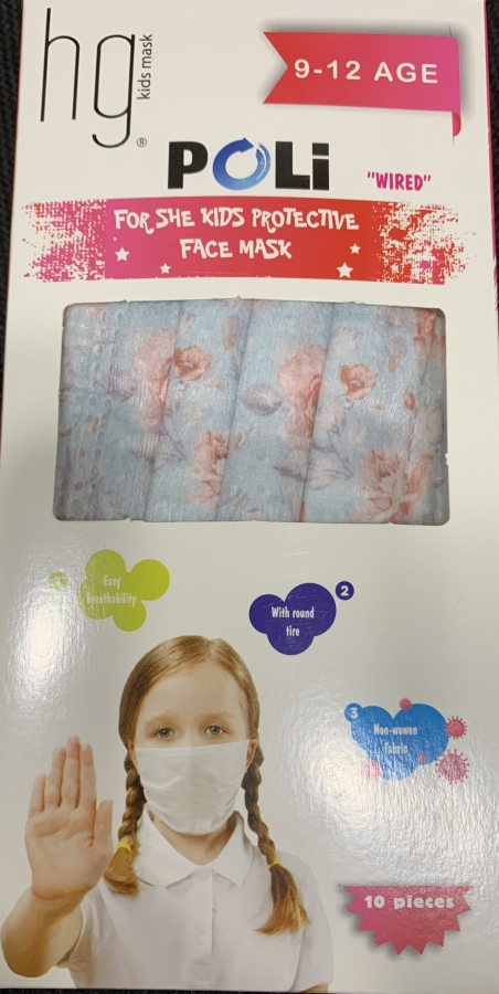 Hg Poli Protective Non-Woven 3-ply Face Mask for Girls 9-12 Years Old Μπλε με Λουλούδια