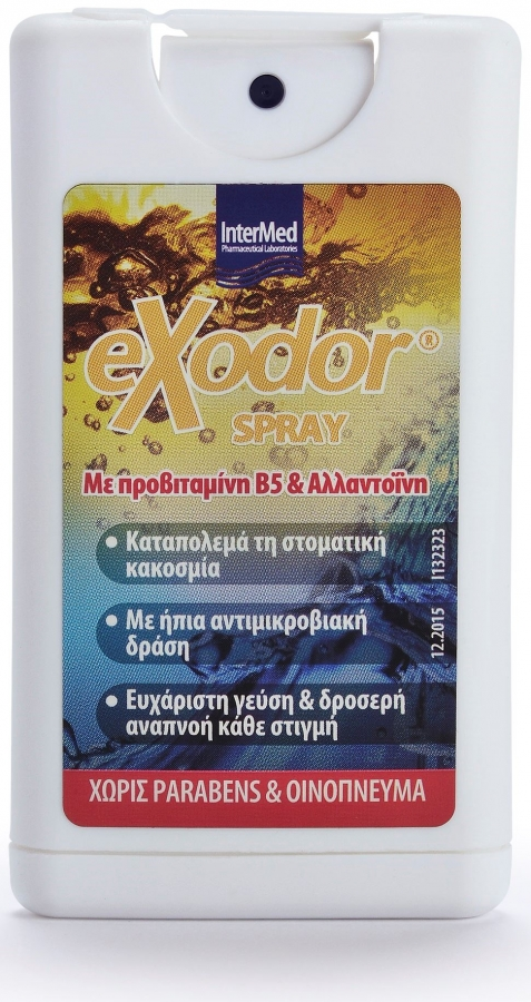 INTERMED EXODOR SPRAY