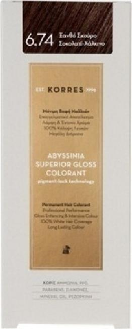 Korres Abyssinia Superior Gloss Colorant No 6.74 Ξανθό Σκούρο Σοκολατί - Χάλκινο, 50ml