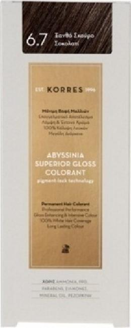 Korres Abyssinia Superior Gloss Colorant No 6.7 Ξανθό Σκούρο Σοκολατί, 50ml