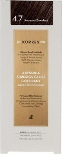 Korres Abyssinia Superior Gloss Colorant No 4.7 Καστανό Σοκολατί, 50ml