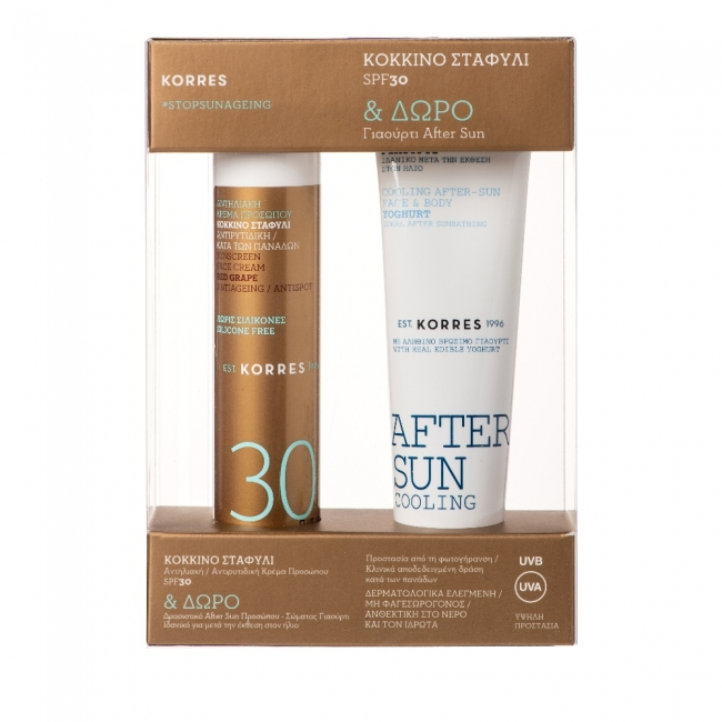 Korres Promo With Sunscreen Red Grape Face Cream SPF30 50ml + Gift Yogurt After Sun Face And Body 50ml