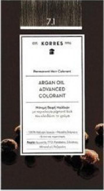 Korres Argan Oil Advanced Colorant 7.1 Ξανθό Σαντρέ , 50ml