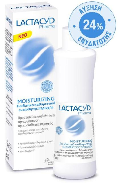 LACTACYD PHARMA MOISTURIZING 250ML