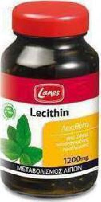 Lanes Lecithin 1200mg, 75 caps