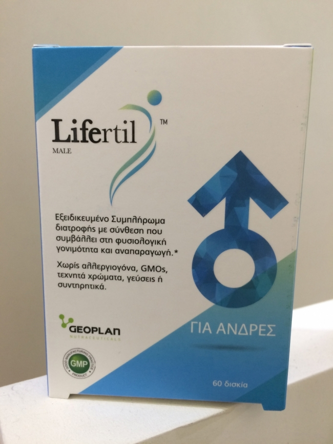 Lifertil Male 60 tabs