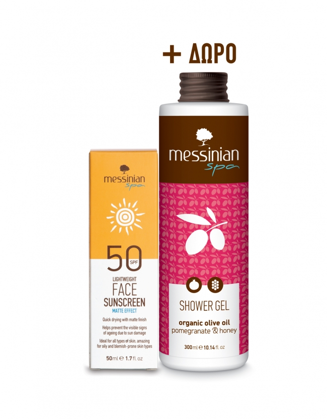 Messinian Spa Lightweight Face Sunscreen Matte Effect SPF 50, 50ml + Showergel Pomegranate & Honey 300ml