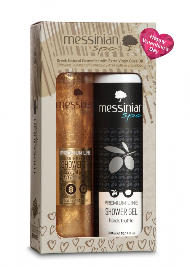 Messinian Spa Valentine Shower Gel Royal Jelly 300ml + Shower Gel Black Truffle 300ml