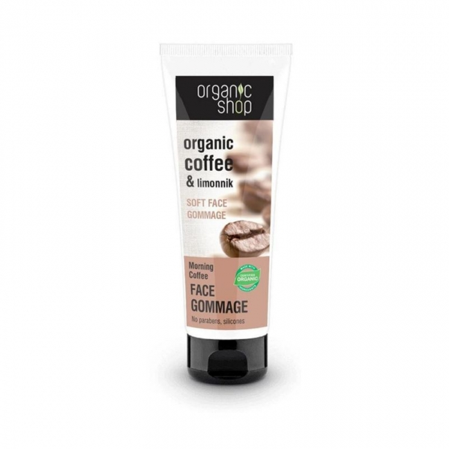 Natura Siberica Soft Face Gommage Morning Coffee Απολεπιστικό Προσώπου 75ml