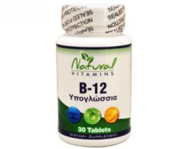 Natural Vitamins B12 1000 MCG 100Tabs