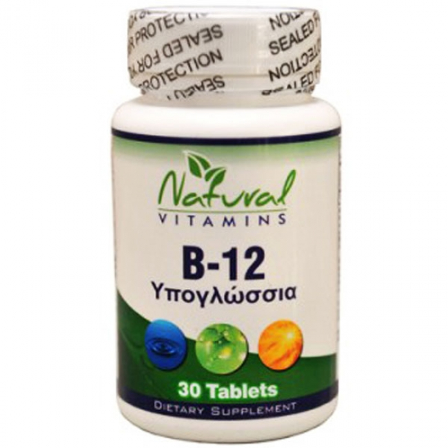 Natural Vitamins B-12 1000mg(methylc) x 30tabs