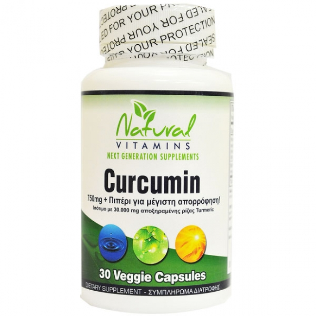 Natural Vitamins Curcumin 750mg With Bioperine x 30Caps