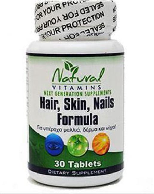 Natural Vitamins Hair,Nail & Skin Complex x 30Caps