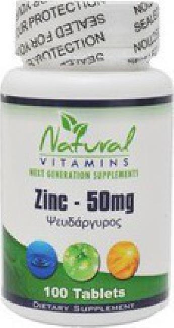 Natural Vitamins Zinc 50mg x 100tabs