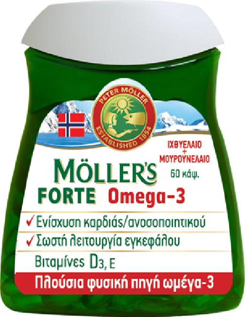 Nature's Plus Moller's Forte x 60 Caps