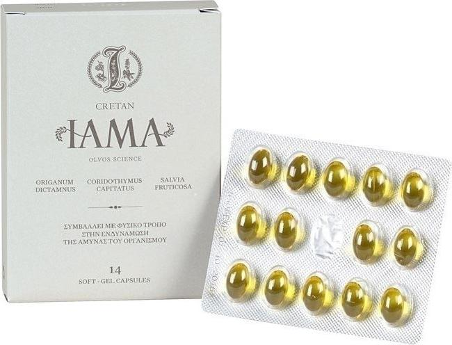 Cretan Iama Soft Gel x 14 caps