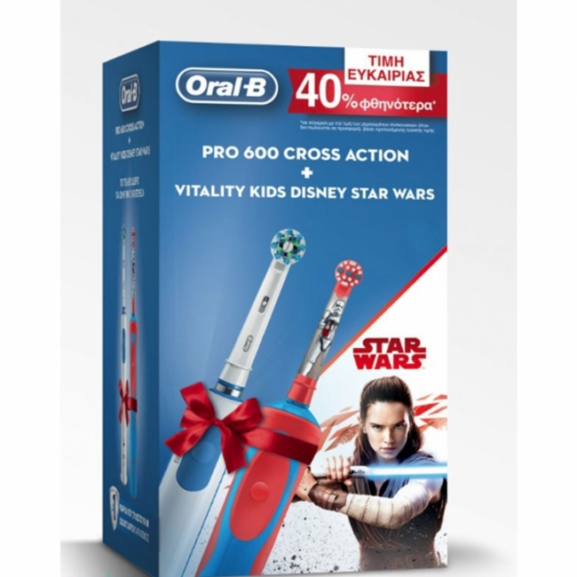 Oral-B Pro 600 Cross Action & Vitality Kids Disney Star Wars 3+