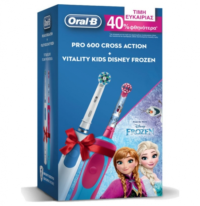 Oral-B Promo Pro 600 Cross Action & Vitality Kids Disney Frozen 3+ Ετών,40% Φθηνότερα
